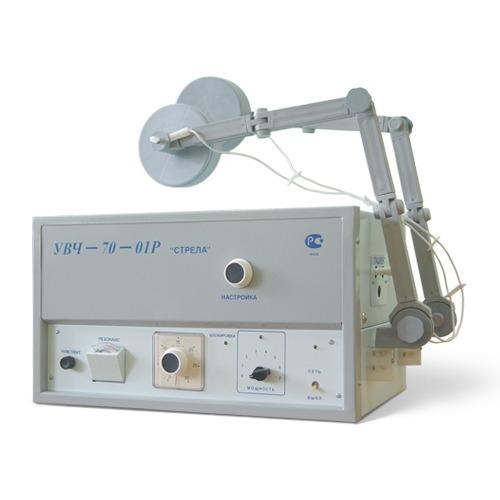 Физиотерапевтический аппарат УВЧ-терапии УВЧ-70-01Р