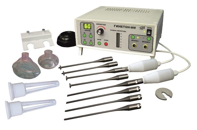 «ГИНЕТОН-ММ» аппарат ультразвуковой низкочастотный гинекологический