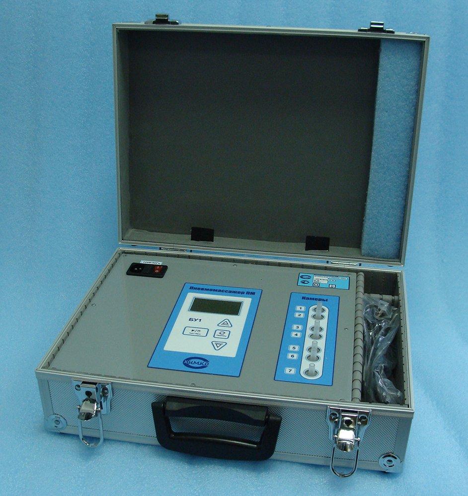 Аппарат для прессотерапии и лимфодренажа ПМ (Лимфа-Э) исполнение «Чемодан»