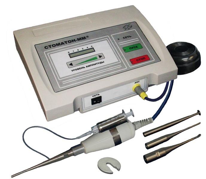 «СТОМАТОН-ММ» аппарат ультразвуковой стоматологический