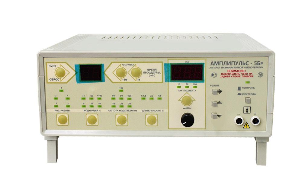 Аппарат низкочастотной физиотерапии «Амплипульс-5Бр»
