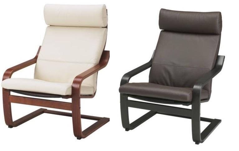Кресло релаксационное (кожаный чехол)