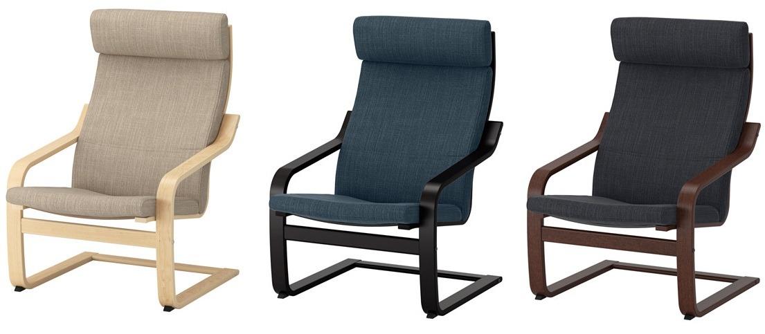 Кресло для релаксации (тканевый чехол)
