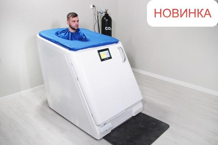 Сухая углекислая, радоновая ванна «ГЕЙЗЕР»